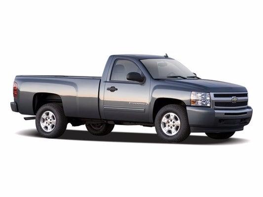 Blue Book Value Truck >> 2009 Chevrolet Silverado 1500 Work Truck